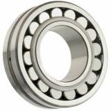 Long life cheap price insert ball bearing CSB207